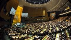 Общото събрание на ООН по време на речта на американския президент Барак Обама
