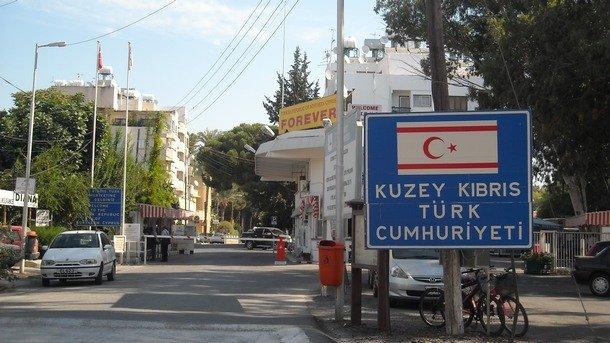 Резултат с изображение за Севернокипърска турска република