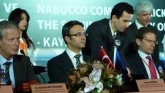 Министър Трайчо Трайков подписва политическото споразумение за газопровода