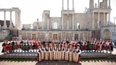 Академичният народен хор при Академията за музикално, танцово и изобразително изкуство - Пловдив