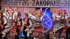 """Ансамбълът на НУФИ """"Филип Кутев"""" – гр. Котел спечели най-голямата награда от фестивала в Закопане – """"Златна брадва"""""""