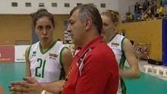Драгутин Балтич бе уволнен окато селекционер на женски ни тим по волейбол след разкритията за сексскандали в отбора