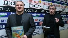 Симеон Щерев и Валентин Савов на пресконференцията преди турнирите