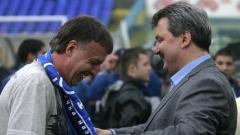 Наско Сираков се закани, че повече кракът му няма дастъпи на стадион