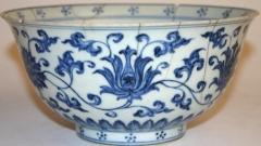 Купа от китайски порцелан от началото на 15 век.