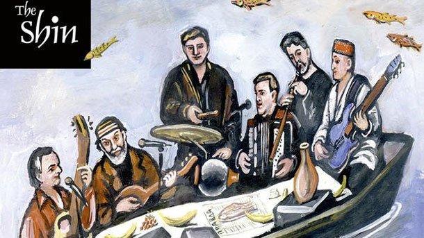 """""""Шин"""" с Теодосий Спасов - обложка на съвместния им албум Black Sea Fire (2009)."""