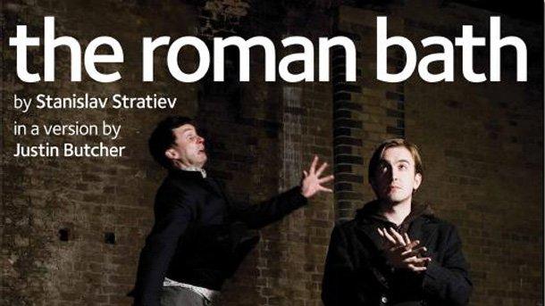 """Спектакълът """"Римска баня"""" е реализиран от продуцентска къща """"Гологан продъкшънс"""" и театър """"Аркола"""" и е първата английска постановка на пиесата."""