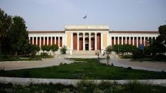 Сградата на Националния археологически музей в Атина.