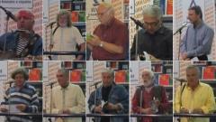 Десет писатели и приятели на Кръстьо Кръстев четоха негови произведения в книжарница