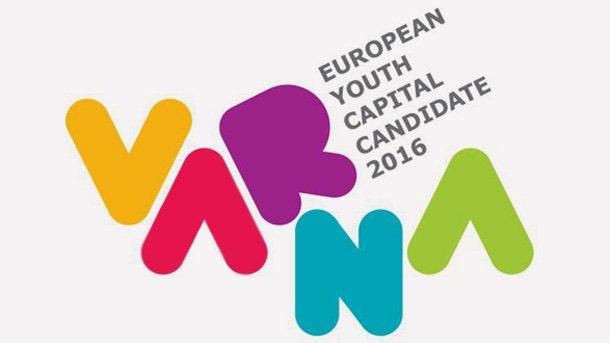 Град Варна -кандидат за Европейска младежка столица 2016