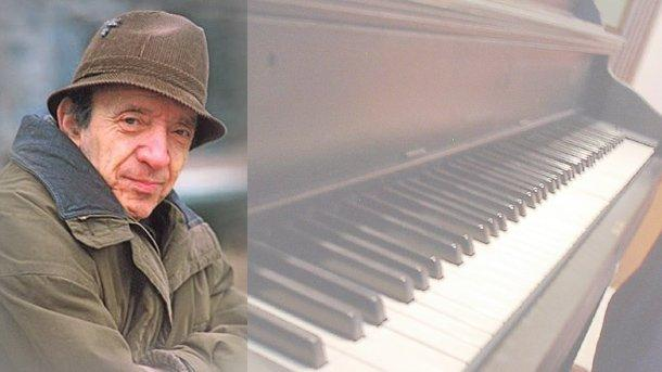 Трифон Силяновски, пиано