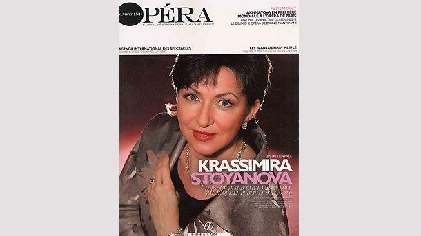 На 26 април Красимира Стоянова ще изнесе концерт в Пловдив с Пловдивската филхармония под диригентството на Павел Балев.