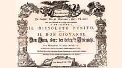 """Театрален афиш на операта """"Дон Жуан"""" във Виена, 1788 г."""