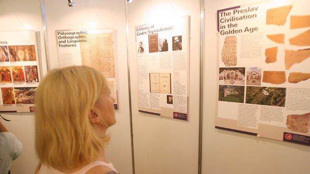"""В Софийския университет днессе откри изложбата """"Старобългарският ръкопис"""" Codex Suprasliensis (Супрасълски сборник) от Х век в контекста на византийско-славянските взаимоотношения."""