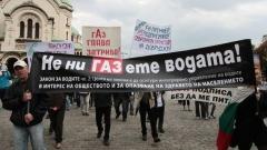 Протест на граждани против проучванията и добива на шистов газ в България.