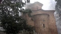 Боянската църква.