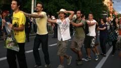 14 юни,Орлов мост: щастливи хора