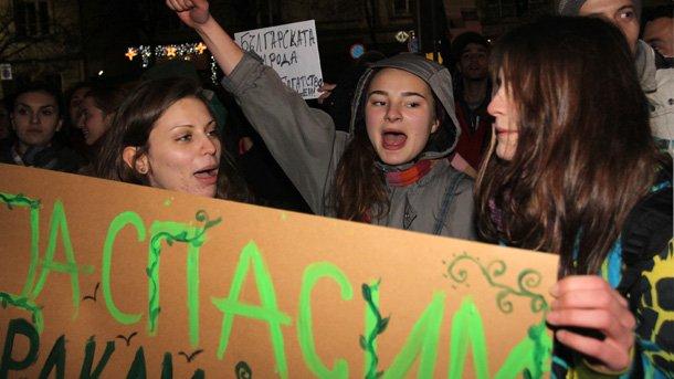 Граждански протест срещу застрояването на Иракли