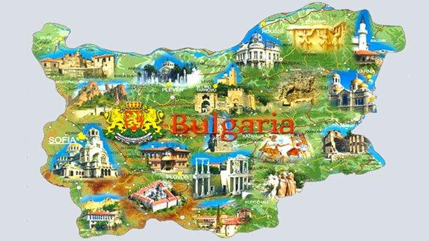 Opoznaj Blgariya Za Da Ya Obiknesh 100 Nacionalni Turisticheski