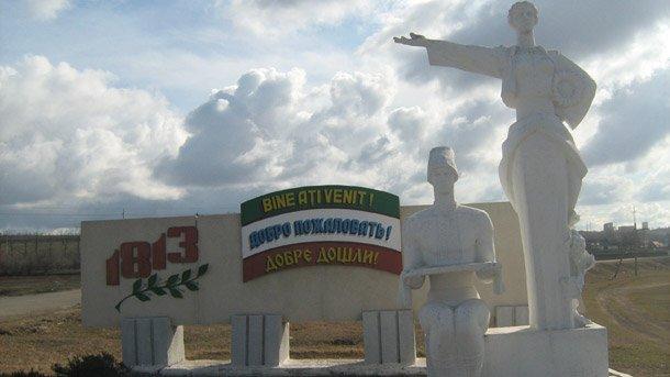 Создание болгарской автономии необходимо