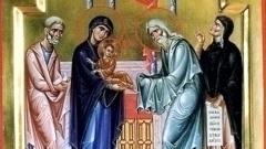 Сретение господне - малкият Исус е представен на Господ