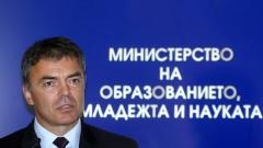 Министър Сергей Игнатов обяви за най-голям успех въвеждането на рейтинговата система на университетите, въпреки критиките, отправени към нея.