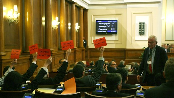 В Народното събрание по време на гласуването на вота на недоверие към правителството, искан от опозицията /БСП и ДПС/ заради проблемите в здравеопазването, депутати отРЗС размахаха бележки с надпис: