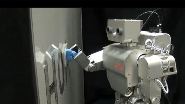 Робот, който почиства сам