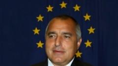 Личная оценка премьер-министра Бойко Борисова достигнутому за этот первый год правительством очень хорошая, для чего, вероятно, ему дает основание все еще высокое доверие болгар лично к нему.