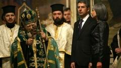 Патриарх Болгарской православной церкви Максим благословил нового президента Росена Плевнелиева и вице-президента Маргариту Попову