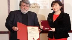 Министр культуры страны Вежди Рашидов вручил Красимире Стояновой почетную премию