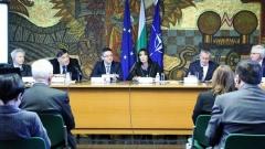 """Konferenca """"Sfida para diplomacisë bashkëkohore"""" kushtuar 10 vjetorit të Institutit Diplomatik."""