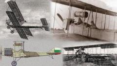 "Avioni i parë bullgar ""Ekspres"" (""Jordanov 1"")"