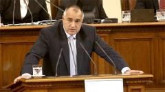 """""""Ne e kërkuam këtë votëbesim, sepse dëshirojmë të dimë nëse kemi një parlament, me të cilin mund të vazhdojmë reformat"""" – deklaroi kryeministri Borisov."""