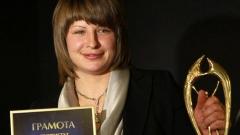Kampionia botërore dhe evropiane e mundjes së lirë në kategorinë deri në 72 kilogramë Stanka Zllateva u zgjodh Sportist i vitit i Bullgarisë.