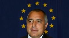 Başbakan Boyko Borisov'un hükümetin iktidardaki birinci yılında çalışmalarını çok iyi olarak niteledi.