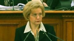 Halk Meclisi Bütçe ve Finans Komisyonu Başkanı Manda Stoyanova, 2010 devlet bütçesi kanununda öngörülen gelirlerden 1 milyar Avroluk açığın beklendiğinden dolayı bütçenin güncelleştirilmesi gerektiğini belirtti.