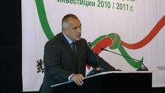 Forumda konuşan Başbakan Boyko Borisov,