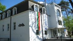 Сградата на Радио Варна