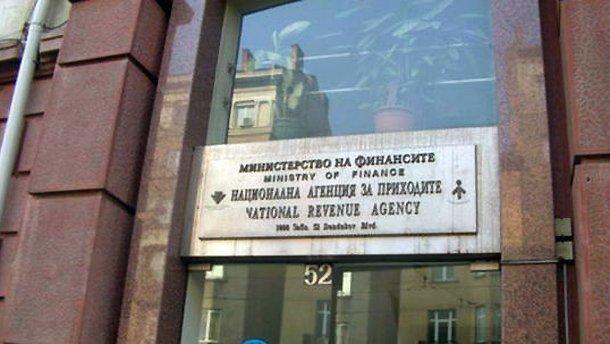 Национални институции