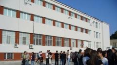варненски училища
