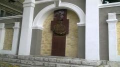Паметникът на контраадмирал Иван Вариклечков - първият български адмирал