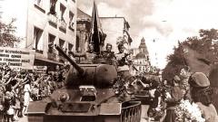 9-ти септември 1944г.