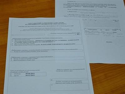 Izdavat Evropejska Zdravna Karta V Belogradchik Kula I Bregovo