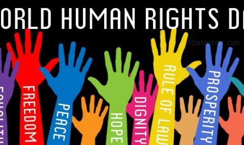 Права людей