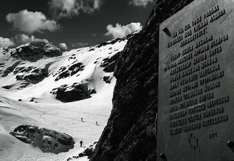 Мястото на лавината, паднала през декември 1965 година