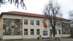 ново село училище