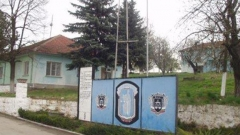 Сградата на затвора в Плевен