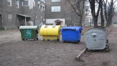 кофи боклук отпадъци
