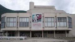 театър враца